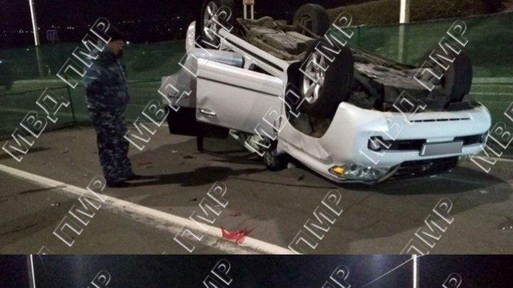 ДТП со смертельным исходом в Рыбнице: по вине пьяного водителя погибла молодая мать (ФОТО)