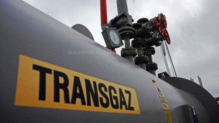 Румынский оператор Transgaz намерен втрое увеличить объем мощностей для поставки газа в Украину и Молдову