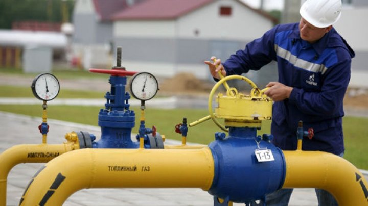 В Польше заявили о готовности к остановке транзита газа через Украину
