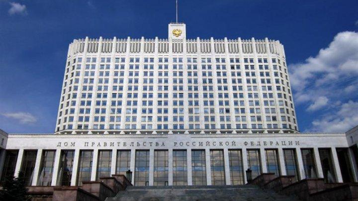В России объявлен состав нового правительства