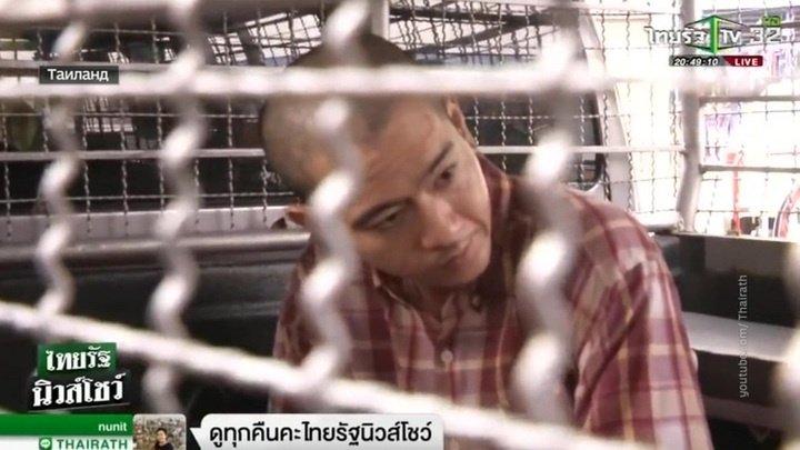"""""""Убийца с железным ящиком"""": в пруду одного из богатейших жителей Таиланда нашли 400 человеческих костей"""