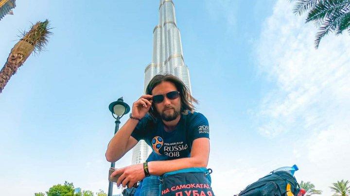 Путешественник добрался из Екатеринбурга в Дубай на самокате