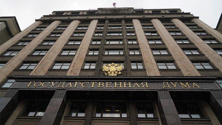 Госдума РФ рассматривает кандидатуру Михаила Мишустина на пост премьера