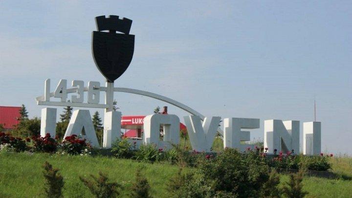 Мэра одного из сел Яловенского района могут раньше срока отозвать с должности