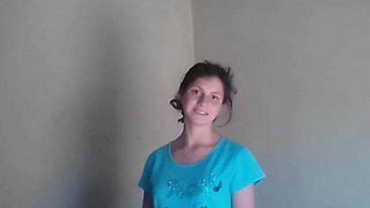 Родители разыскивают 17-летнюю дочь, пропавшую девять дней назад