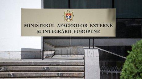 Число граждан Молдовы, погибших при обрушении здания в Бельгии, выросло до двух