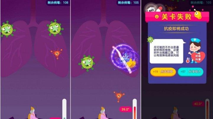 Правительство Китая запустило игру про коронавирус