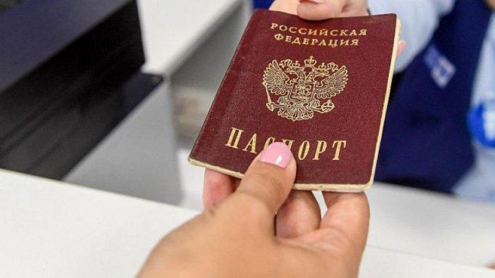 Госдума проголосовала: молдаванам станет проще получить гражданство России