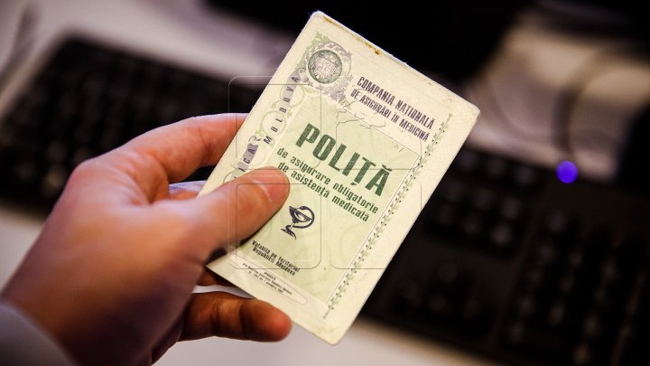 Родители четырех и более детей в Молдове получат медстраховку бесплатно