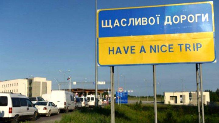 Власти Украины ужесточают правила въезда в страну