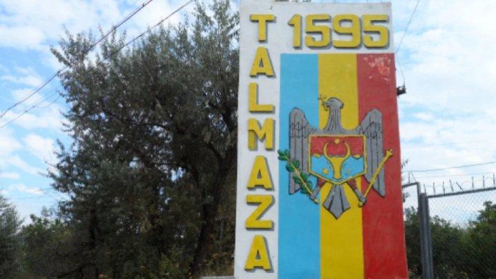 С 9 апреля село Талмаза Штефан-Водского района закрывают на карантин