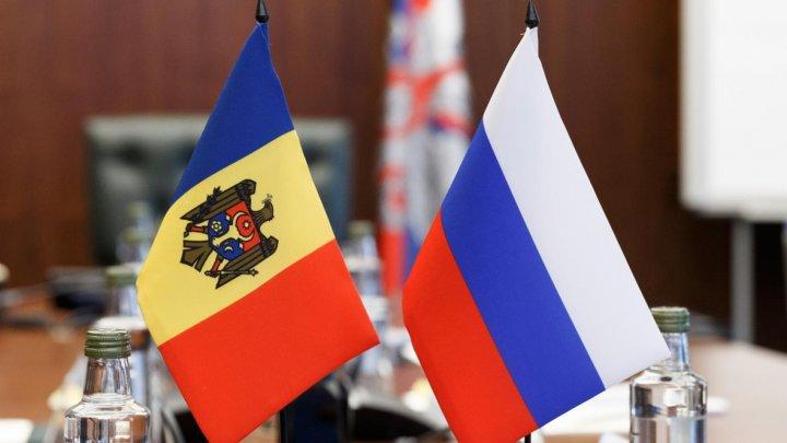 Безвозвратная помощь из России поступила на счет Минфина