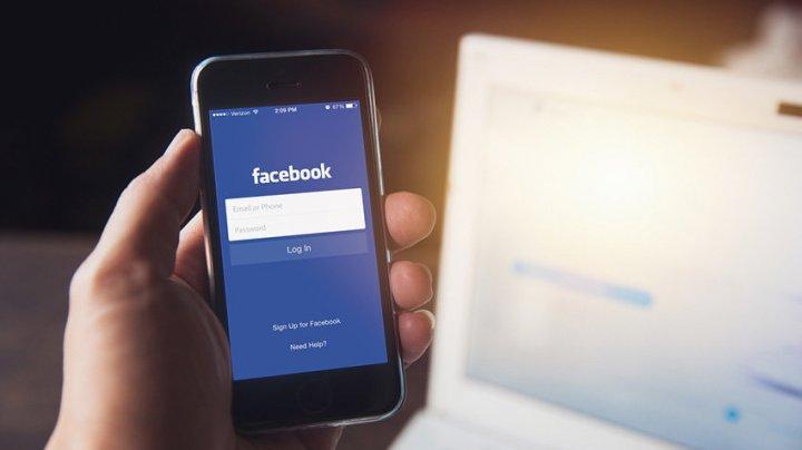 Facebook выпустит сервис для видеоконференций