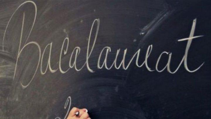 Парламент поддержал отмену экзаменов на степень бакалавра в этом году