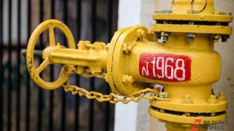 Эксперты раскритиковали инициативу Майи Санду по снижению тарифов на газ