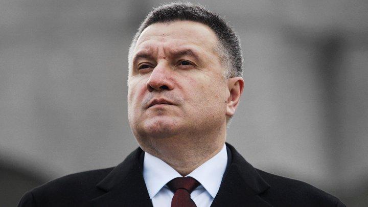 Верховная Рада зарегистрировала постановление об отставке Арсена Авакова с поста главы МВД