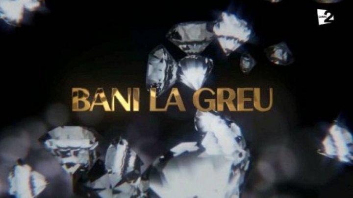 Bani la greu: за неделю участники телешоу выиграли более 630 тысяч леев