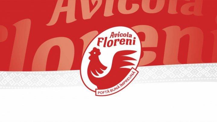 Птицефабрика Floreni SRL жалуется на давление со стороны администрации села Флорень (Р)