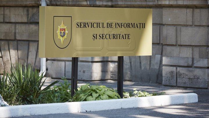 Следственная комиссия парламента настаивает на увольнении директора СИБ: реакция ведомства