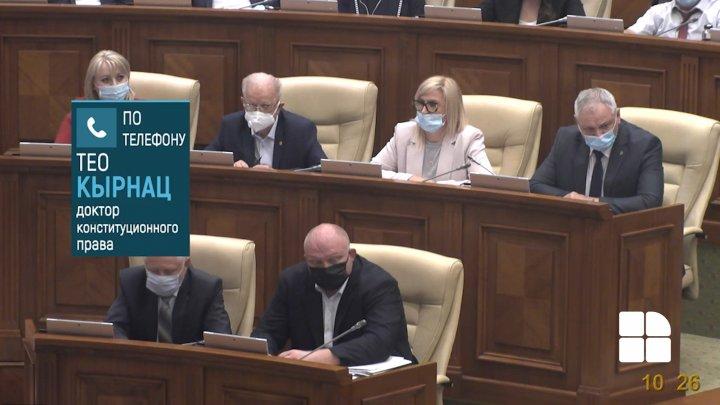 """""""День за днем"""" Теодор Кырнац, доктор права : """"Прокуратура должна вмешаться. А нет ли здесь злоупотребления властью?"""""""