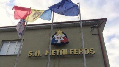 Десятки адресов, 16 задержанных: представлены итоги вчерашних обысков по делу Metalferos