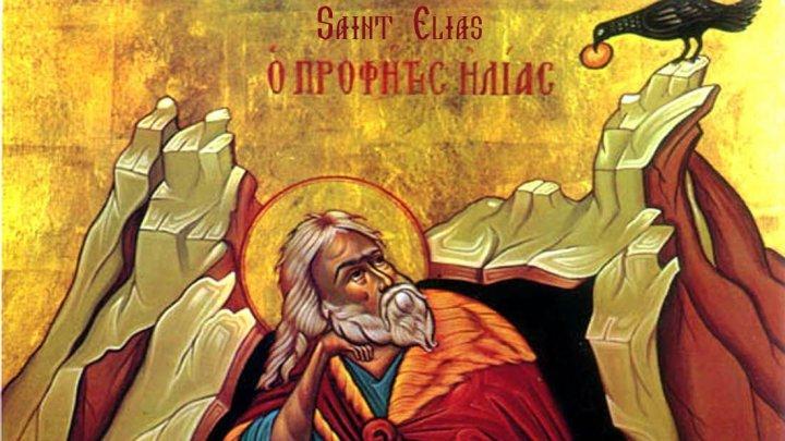 Православные христиане празднуют Вознесение Ильи-пророка по старому стилю