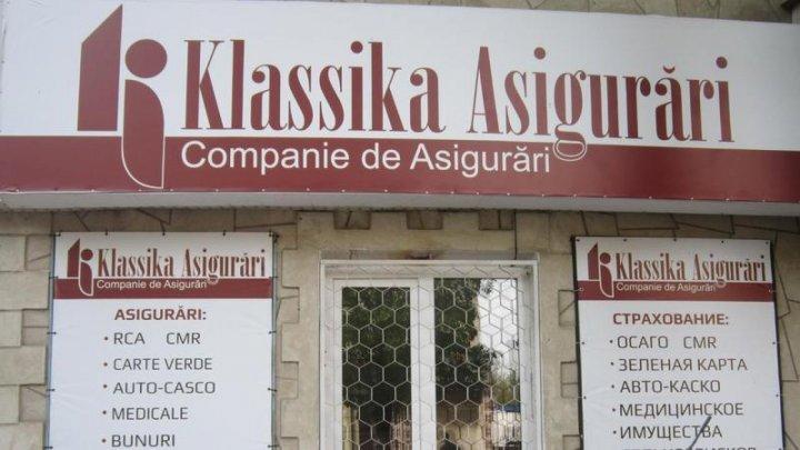 Началась процедура банкротства компании Klassika Asigurări