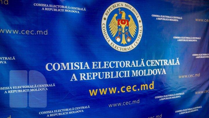 ЦИК перенёс утверждение отчёта об итогах выборов президента Молдовы