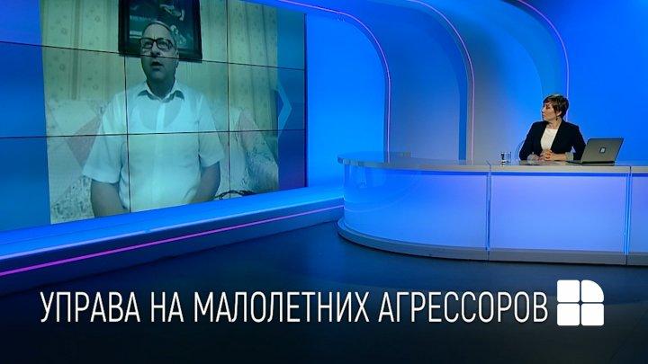 """""""День за днем"""" Михай Лашку, доктор права: """"Это пример, который учит, что всё можно решать силой..."""""""