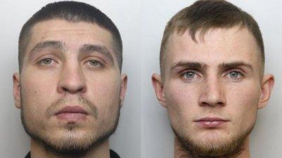 Двух граждан Молдовы, проживающих в Британии, признали виновными в тяжких преступлениях