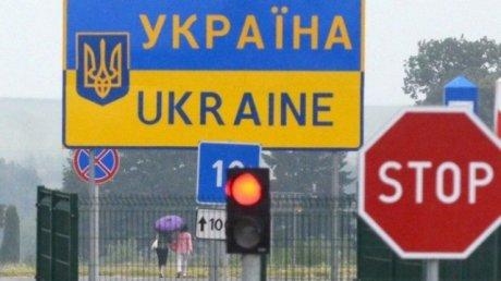 Украина ужесточает правила въезда для невакцинированных от коронавируса