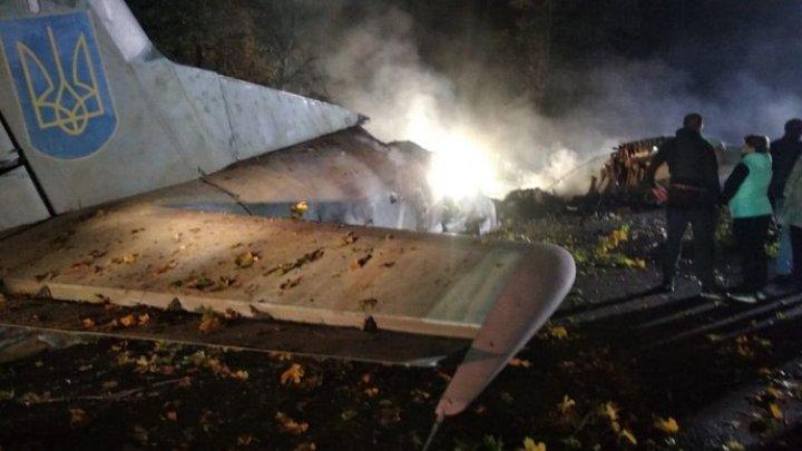 Стало известно, что спасло курсанта, выжившего в крушении Ан-26 в Харьковской области