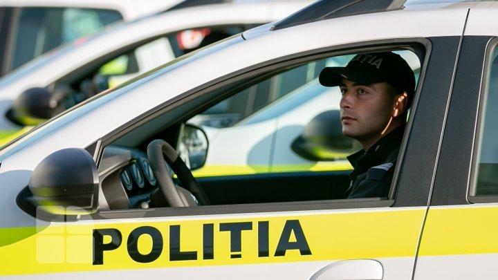 В Генеральном инспекторате полиции назвали самые криминогенные города страны