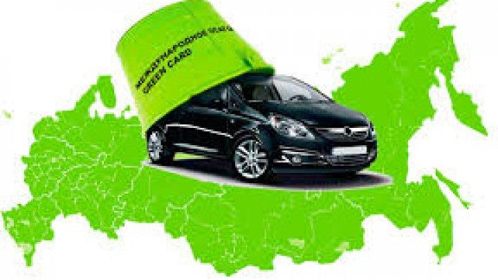 """Молдова стала полноправным членом международной системы страхования """"Зеленая карта"""""""