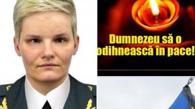 Траур в Национальной армии: от коронавируса скончалась 32-летняя психолог Ольга Прокопенко
