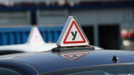 Названы самые частые ошибки при сдаче экзаменов на водительские права