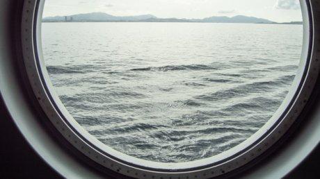 В Индонезии во время учений пропала подводная лодка
