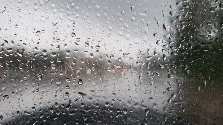 Облачно, местами дожди: прогноз погоды на 24 декабря
