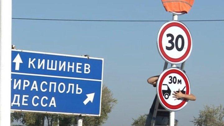 Многотонникам путь закрыт: грузовикам и фурам запрещено проезжать по Бендерскому мосту