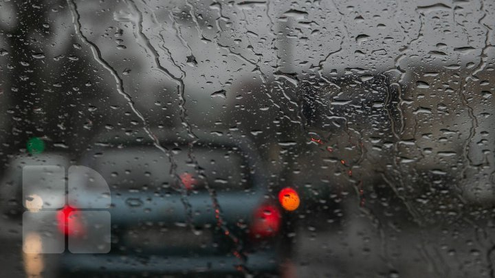 Мокрый снег или дожди: прогноз погоды на 26 декабря