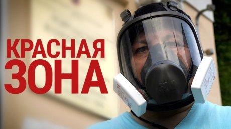 """Минздрав Украины поместил в """"красный"""" список по коронавирусу всех соседей, кроме Молдовы"""