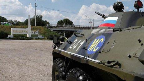 НАТО призвало Россию вывести войска из приднестровского региона