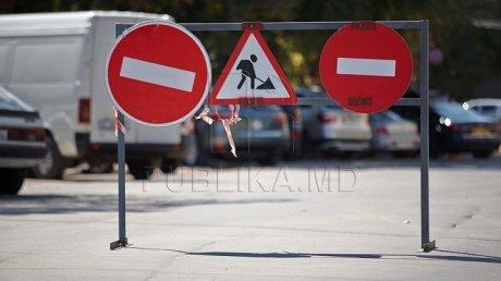 В Кишиневе на одном из участков дорог временно приостановят движение транспорта