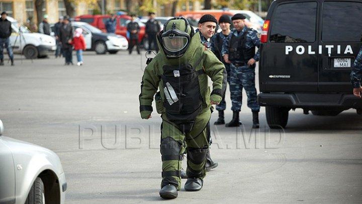 Ложное сообщение о бомбе в здании буюканского суда: саперы не нашли взрывоопасных предметов