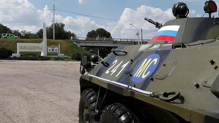 Реакция Москвы на заявления Майи Санду о выводе российских войск с территории Приднестровья