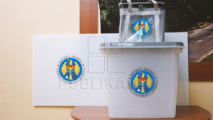 Для досрочных парламентских выборов создано 38 округов второго уровня