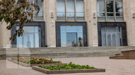 Какие приоритеты перечислены в программе правления от Натальи Гаврилицы