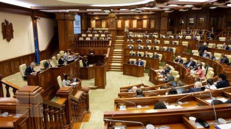 Депутаты ПДС, ППДП, ДПМ и PRO MOLDOVA бойкотируют заседание парламента