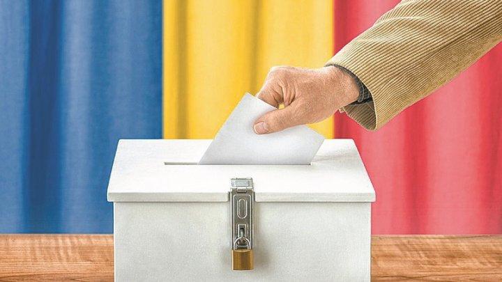 ЦИБ Румынии объявил окончательные результаты парламентских выборов