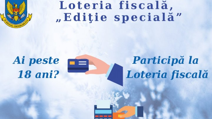 """В Молдове запустили специальный выпуск """"Налоговой лотереи"""" к зимним праздникам"""